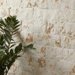 Rockface Brick Bergamo Riven Limestone
